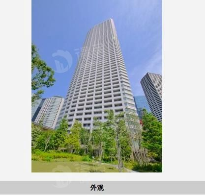 The Park House西新宿Tower 60 - 得居海外房产